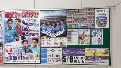 201505_shinjo_2.jpg