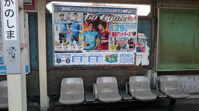 201508_nakanoshima_3.jpg